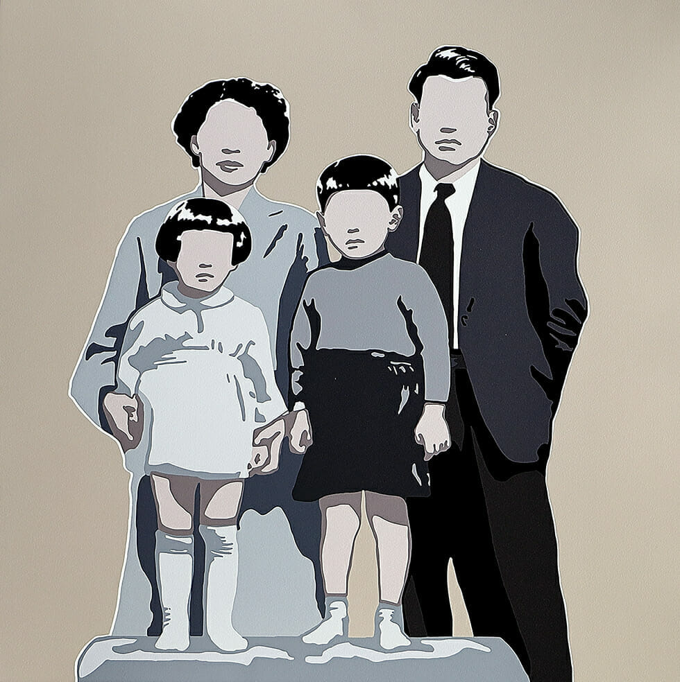 """Adriana Oliver """"Family"""" Silkscreen 2020. Image © Nonsuch Editions."""